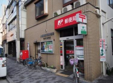 大阪太融寺前郵便局の画像1