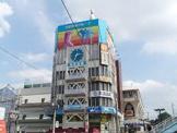 東武ストア 王子店