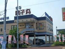 すし銚子丸 浦和美園店
