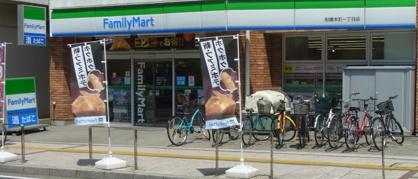 ファミリーマート船橋本町一丁目店の画像1