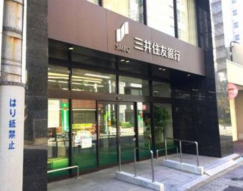 三井住友銀行 大阪西支店の画像1