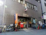 大阪新町郵便局