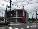 岡崎信用金庫 大和支店
