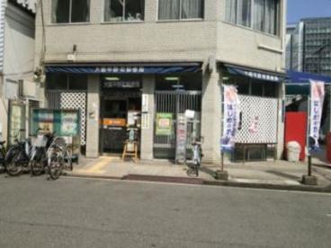 大阪平野町郵便局の画像1