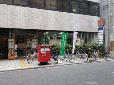 大阪南船場郵便局の画像1