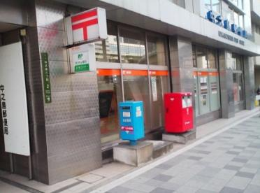 中之島郵便局の画像1