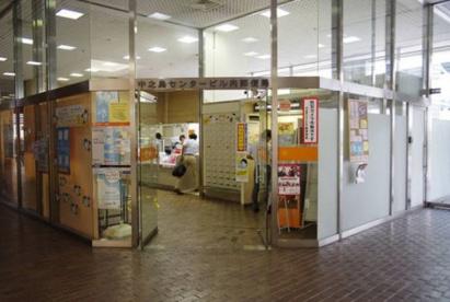 中之島センタービル 郵便局の画像1