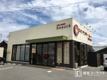 ボーテ岡崎大和店の画像1