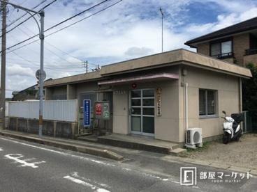 岡崎警察署 大和交番の画像1