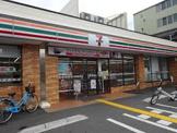 セブン-イレブン大阪深江南2丁目店