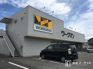 ワークマン 岡崎矢作店の画像1