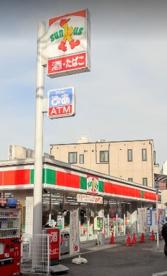 サンクス 船橋駅東店の画像1