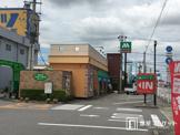 モスバーガー 西岡崎店