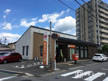 岡崎矢作郵便局の画像1