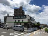 幸楽苑 岡崎矢作店