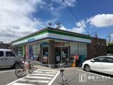 ファミリーマート 岡崎中園町店