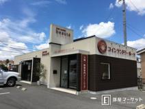 コインランドリーボーテ岡崎中園店