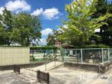 中園保育園