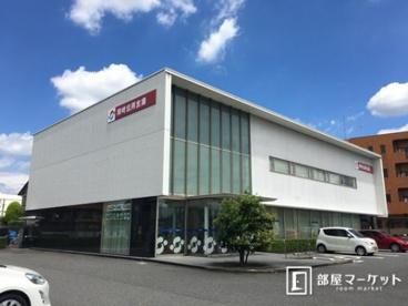 岡崎信用金庫 矢作支店の画像1