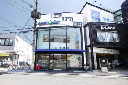 いかりスーパー JR芦屋店の画像1