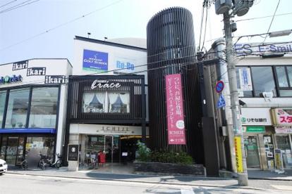 bean to bar chocolate & cafe ICHIJIの画像1