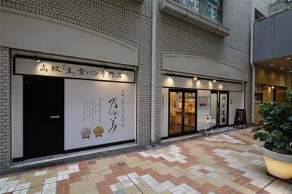 乃が美 ホテル竹園芦屋店の画像1