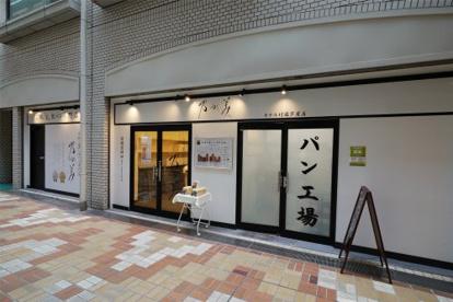 乃が美 ホテル竹園芦屋店の画像2