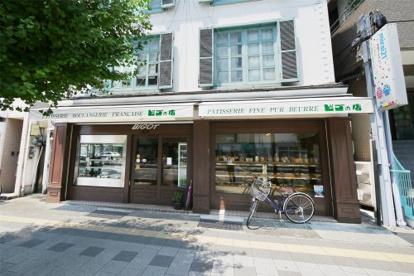 ビゴの店 本店の画像1