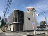 愛知商銀 岡崎支店