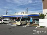 ローソン岡崎葵町店