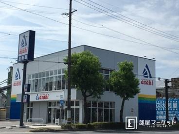 サイクルベースあさひ 北岡崎店の画像1