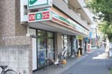 セブン-イレブン 杉並堀ノ内1丁目店