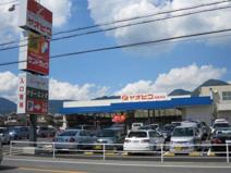 スーパーヤオヒコ良福寺店