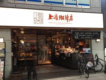 上島珈琲の画像1