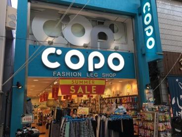 COPOの画像1