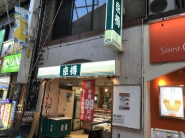 京樽の画像1