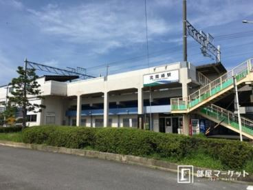 愛知環状鉄道 北岡崎駅の画像1