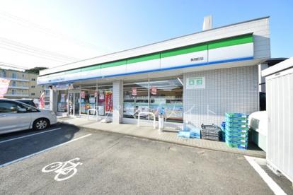 ファミリーマート舞岡町店の画像1