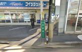 大川原停(京阪バス)