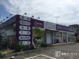 カーブス岡崎井田店