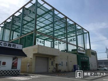 ヒマラヤゴルフ 岡崎店の画像1