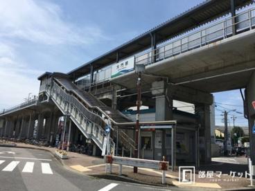 愛知環状鉄道 大門駅の画像1