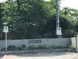 八尾市立永畑小学校