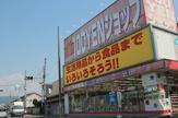 キャンドゥ老原店