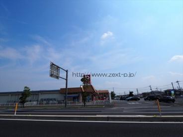 とりせん 東矢島店の画像1