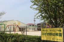 みずき野幼稚園