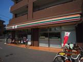 セブンイレブン西千葉駅南口店