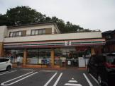 セブンイレブン千葉宮崎1丁目店