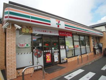 セブンイレブン千葉宮崎町店の画像1
