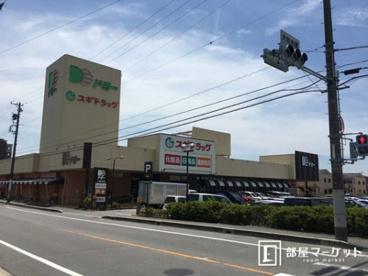 ドミー 大樹寺店の画像1